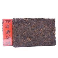 1998年云南20年普洱老熟茶 口感甘润醇厚 500克 250克*2片 全国包邮
