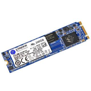 金士顿(Kingston) 240GB SSD固态硬盘 M.2接口(SATA总线) UV500系列