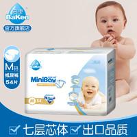 倍康 小白钻石装海外版纸尿裤 M54片