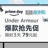 亚马逊海外购 UNDER ARMOUR/安德玛重磅上新