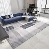 GENTLEMAN DOG 绅士狗 SDR-23IV 北欧风客厅地毯 1.6*2.3m +凑单品