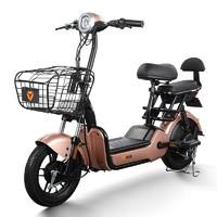 预售11月1日:Yadea 雅迪 小叮当高配版 TDT1184Z 电动车