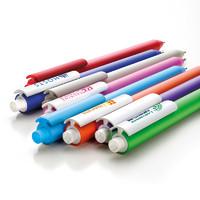 Premec 派锐美科 Chalk1001 中性笔 0.5mm