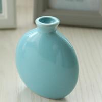 Miz 米子家居 家用卧室房间内香水简约摆件 蓝色
