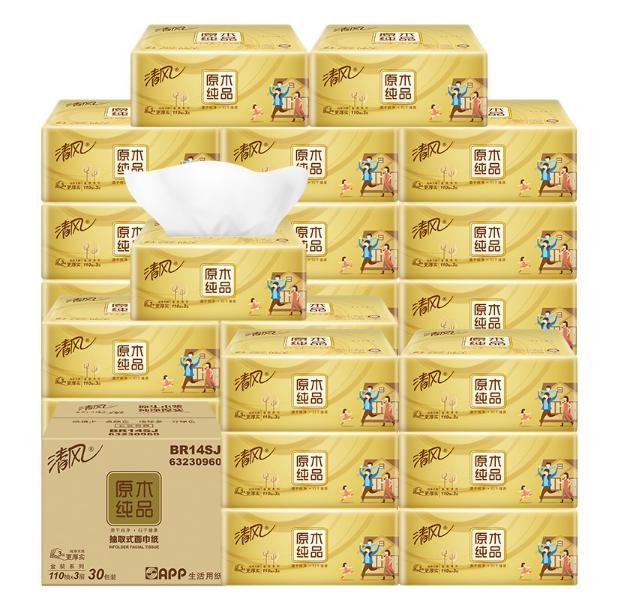 清风 原木纯品金装抽纸 3层*110抽*30包 (188*118mm)