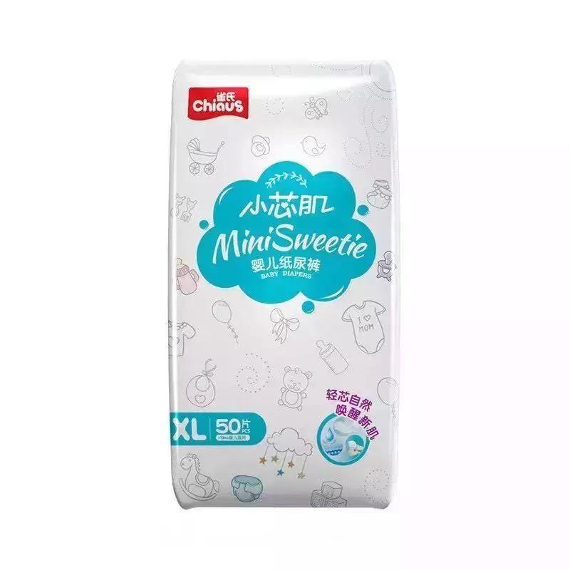 Chiaus 雀氏 小芯肌 婴儿纸尿裤 XL50片