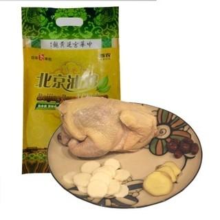 百年栗园 北京油鸡童子鸡 500g/只 *4件