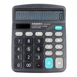 SIMAA 西玛 837A 双电源桌面计算器 12位 *3件