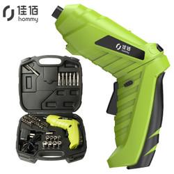 佳佰 JB8857 迷你电动螺丝刀 *2件 +凑单品
