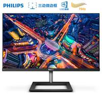 PHILIPS 飞利浦 271E1 27英寸 IPS显示器(1080P、75Hz)