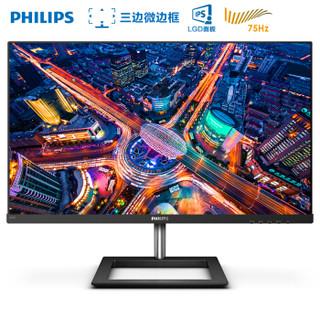 PHILIPS 飞利浦 271E1 27英寸显示器(IPS、75Hz)