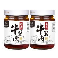 草原汇香 香菇牛肉酱 210g*2瓶