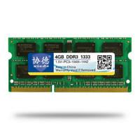 协德 PC3-10600 笔记本内存条 (4GB、DDR3)