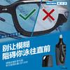 DECATHLON 迪卡侬 8400299 泳镜防雾剂涂抹防雾笔游泳眼镜专业泳镜去雾剂NAB K