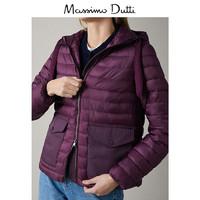 Massimo Dutti 06704614647 女士外套