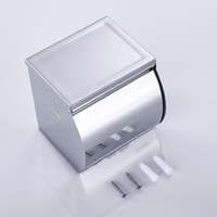 Cobbe 卡贝 A2 不锈钢厕纸盒卫生纸架厕所纸巾盒卫生间挂件