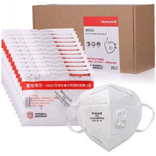 Honeywell 霍尼韦尔 H950V KN95 呼气阀型防护口罩 白色 25只