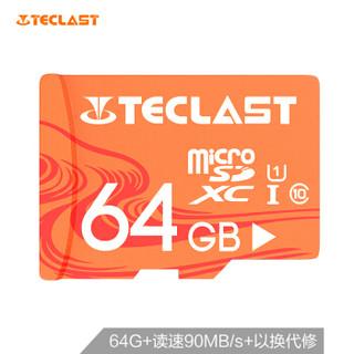 Teclast 台电 TF64GBU1G 存储卡 (64GB、10MB/秒)