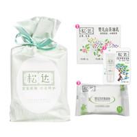 松达 婴儿护肤礼包 乳3g+粉3g+柔巾10片装