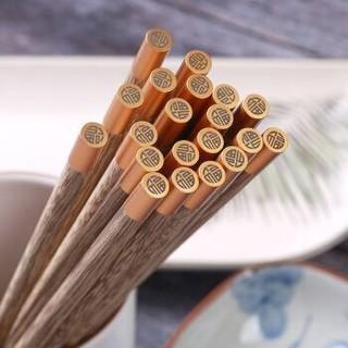 拾画 鸡翅木筷子实用高档家庭酒店筷子10双装 铜头圆顶金福款24cm SH-6280