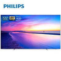 PHILIPS 飞利浦 55OLED784/T3 55英寸超薄全面屏智能电视机