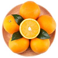 京觅  埃及鲜橙子 约2.5kg装  *6件