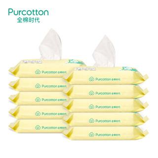 PurCotton 全棉时代 纯棉婴儿湿巾 不含酒精 宝宝湿纸巾20片/袋x10 *2件
