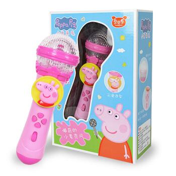 Peppa Pig 小猪佩奇 儿童钢琴 卡拉OK 佩奇话筒