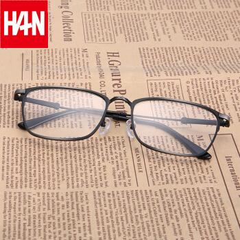 HAN 汉 套镜 (纯钛光学眼镜架HN43031L+1.60防蓝光非球面树脂镜片) 哑黑
