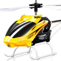 SYMA遥控飞机玩具 男孩无人机直升机小型航模W25