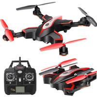 SYMA 折叠大型遥控飞机无人机四轴飞行器可航模玩具飞机 X56黑色(终身保修)