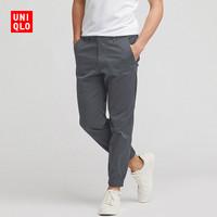 UNIQLO 优衣库 413170 男士束脚运动裤