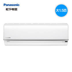 Panasonic 松下 KFR-36GW/BpTRM1 1.5匹 变频冷暖 壁挂式空调