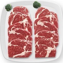 雪菲 澳洲安格斯上脑儿童牛排套餐1200g/袋(10片)原切谷饲150天进口牛肉 生鲜