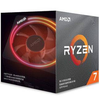 AMD 锐龙 R7-3800X CPU处理器 3.9GHz