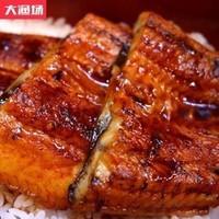 大渔场 日式蒲烧鳗鱼 新鲜蜜汁即食 200g