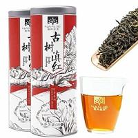 2018年头春古树滇红茶 50g*2罐 共100g