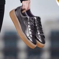 历史低价:PUMA 彪马 Basket Platform Luxe 女子厚底运动鞋