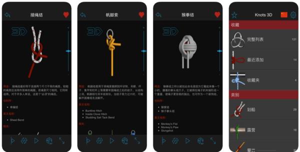 本周快乐源泉,iOS精选限免/优惠App合集更新了!