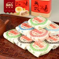 扬子江月饼老苏月苏式酥皮中秋冰糖伍仁黑麻豆沙馅饼混装10个多味