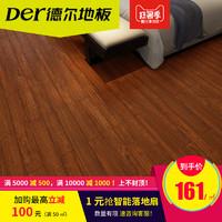 德尔地板无甲醛添加家用环保实木复合地板珍贵橡木卧室客厅耐磨