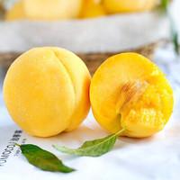 砀山黄桃 精选大果 2.5斤 单果约200-300g *2件