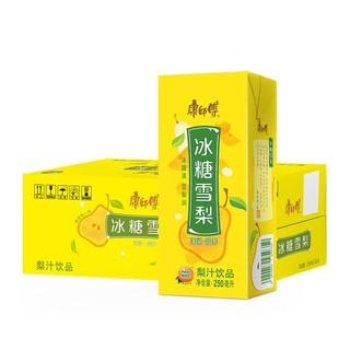 康师傅 冰糖雪梨 250ml*24盒 *2件