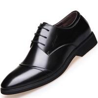 Mexican 稻草人 商务休闲皮鞋男士正装系带真牛剥层革英伦百搭耐磨 AY8888 黑色 40