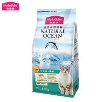 Myfoodie 麦富迪 三文鱼磷虾 成猫猫粮 1.5kg