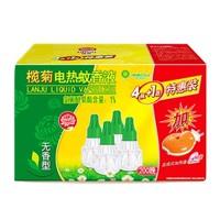 榄菊 电热蚊香液 4瓶1器