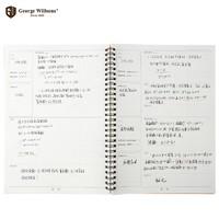 乔先生 线圈笔记本 错题本内页 B5/75张 4本装