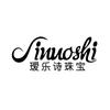 AINUOSHI/瑷乐诗