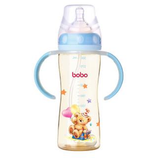 bobo 乐儿宝 小金瓶系列 宽口径PPSU奶瓶 300ml 蓝色 *3件