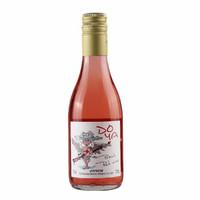 朵雅(DOYA)乐菲桃红葡萄酒187ml  艾丽娜冰白葡萄酒187ml 乐菲桃红单支